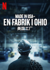 Made in USA – En fabrik i Ohio