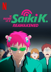 The Disastrous Life of Saiki K.: Reawakened